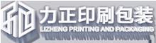 济南包装印刷厂